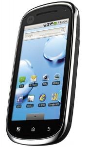 Motorola xt800