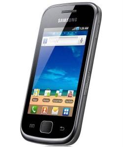 Samsung Galaxy GIO Ice Cream Sandwich update