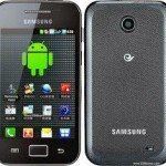 Root Galaxy Ace Duos SCH-I589 with Unlock Root Software